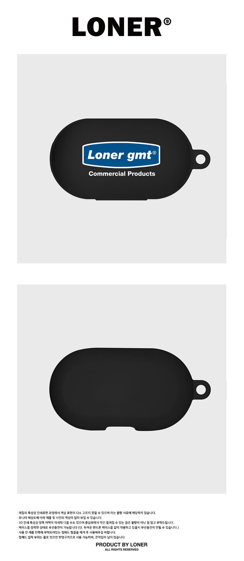 Curve rectangle logo case-black(buds).jpg